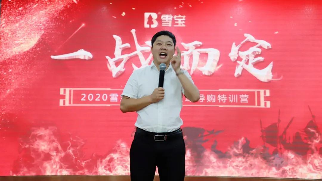 香港雪宝板材中国十大板材品牌一战而定丨2020雪宝品牌华南区域