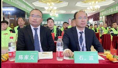 香港雪宝板材中国十大板材品牌2020年雪宝品牌家具板推介招商会