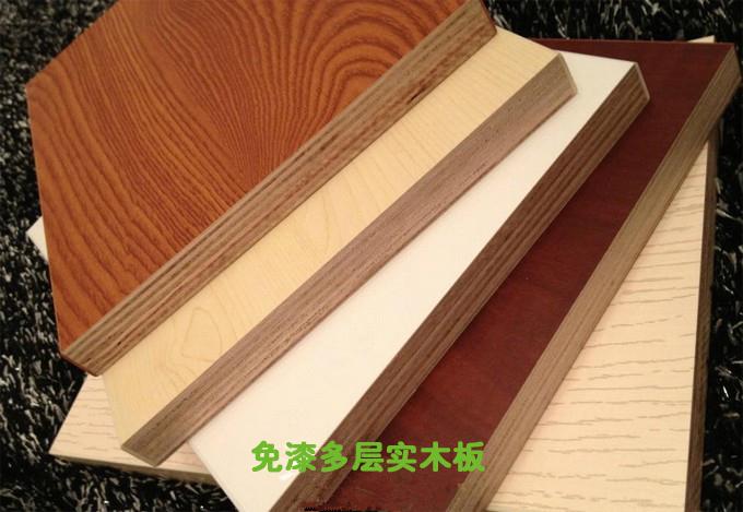 免漆多层实木板