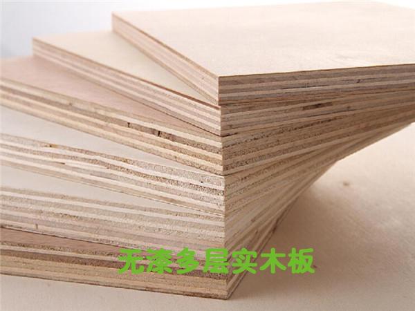 无漆多层实木板