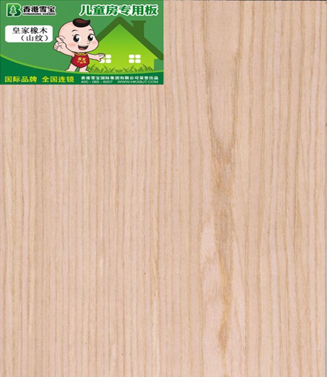 橡木面板油漆效果图