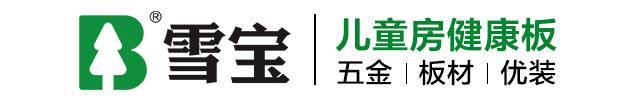 板材十大品牌、板材十大名牌、中国板材十大品牌