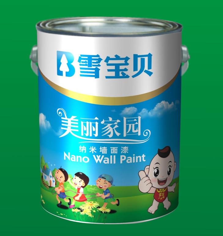 美丽家园纳米墙面漆