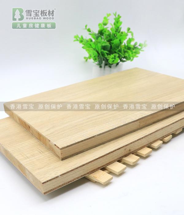 锯木有痕-生态板家具E0级香杉木