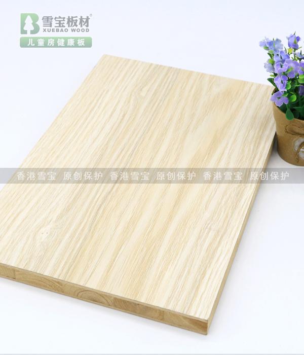 雨丝银橡(柔光)-环保香杉木齿接芯