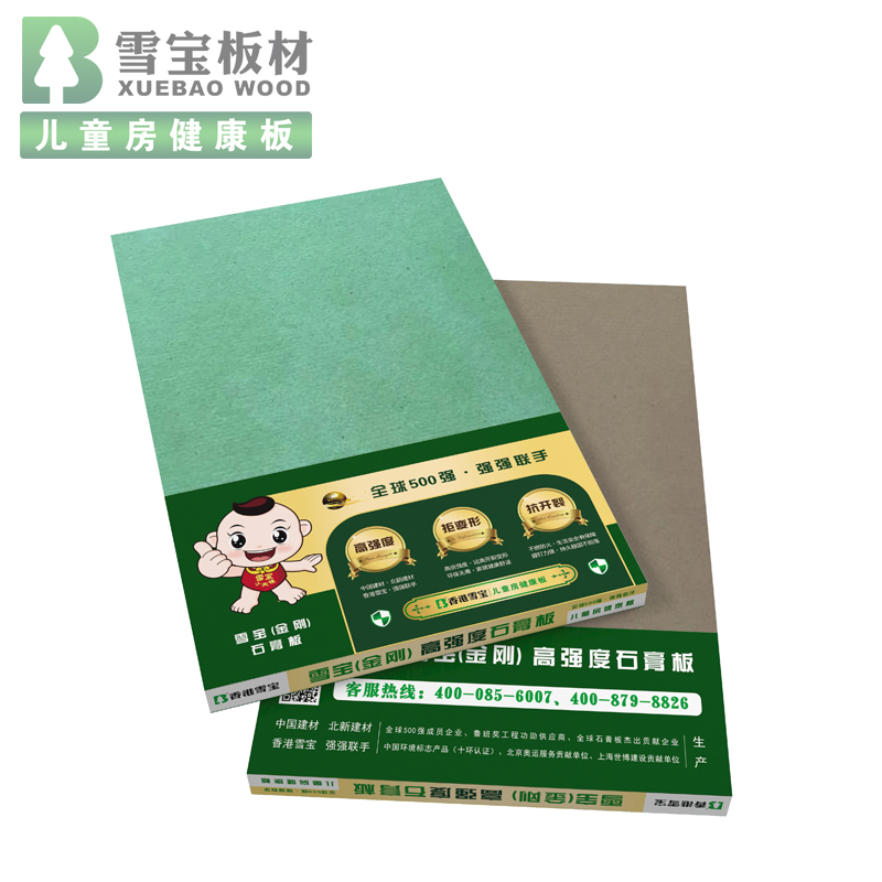 雪宝(金刚)高强度石膏板