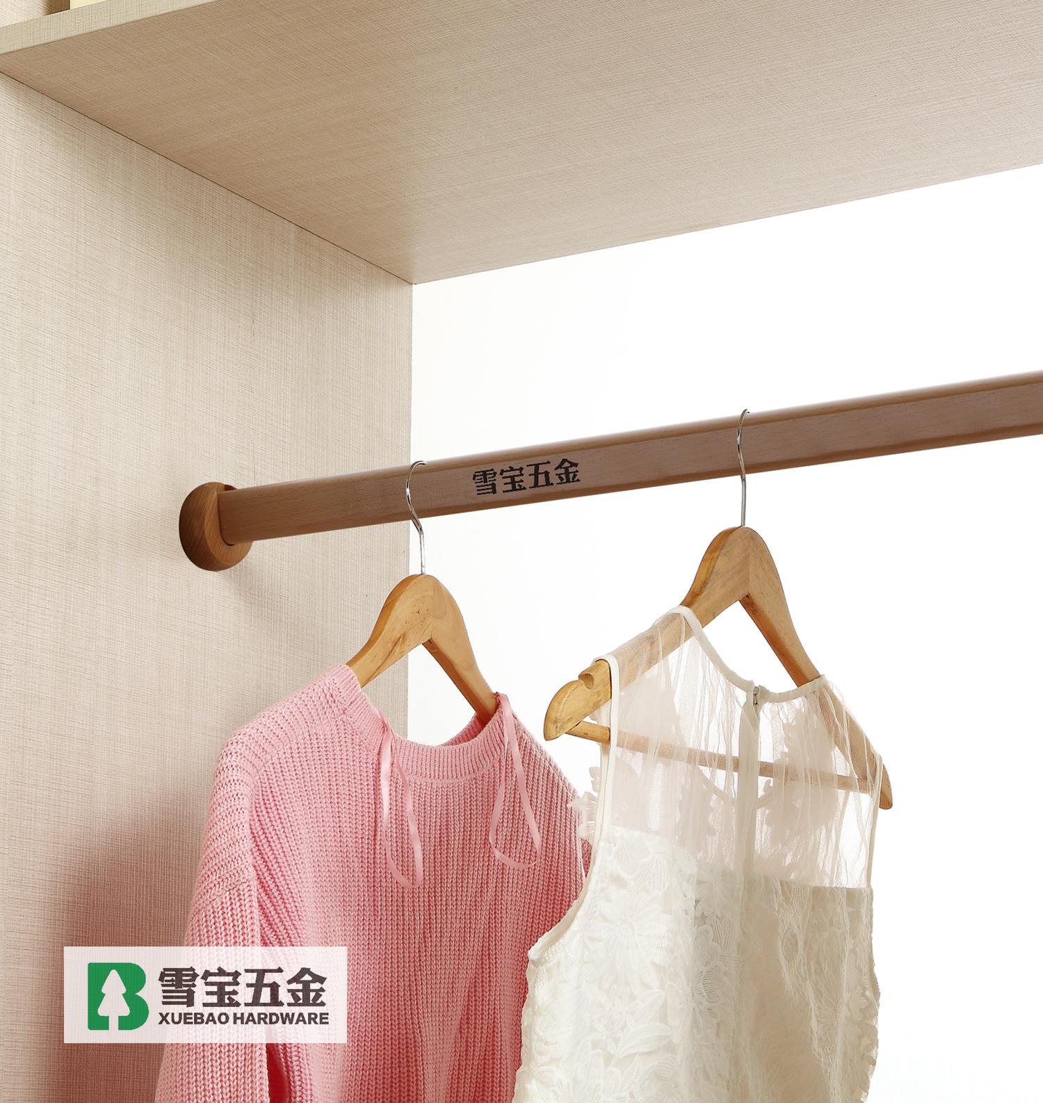 榉木挂衣杆(YG-105)