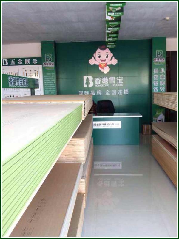 板材十大品牌-江苏专卖店