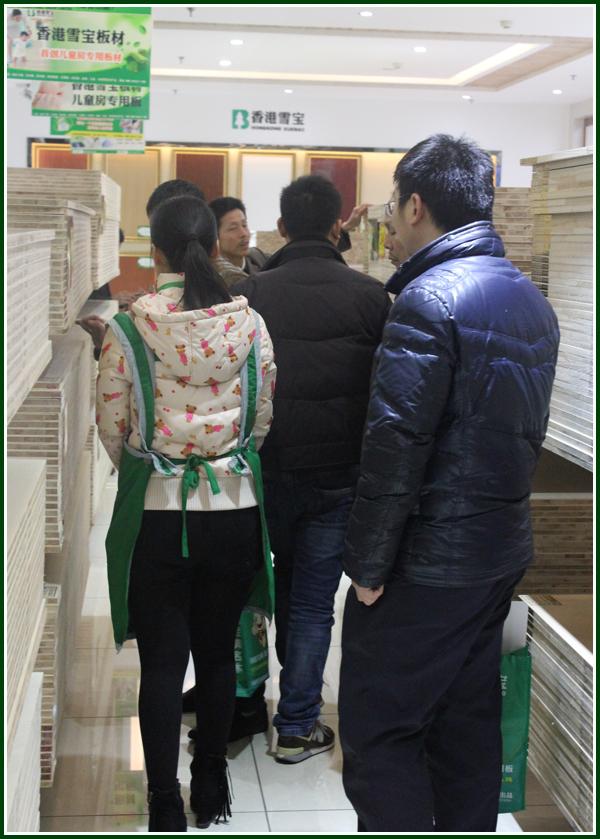 板材十大品牌-旗舰店团购4