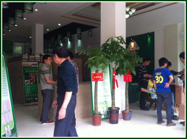 雪宝・湘乡市专卖店