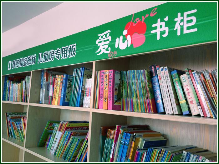 雪宝儿童健康板材制作的书架