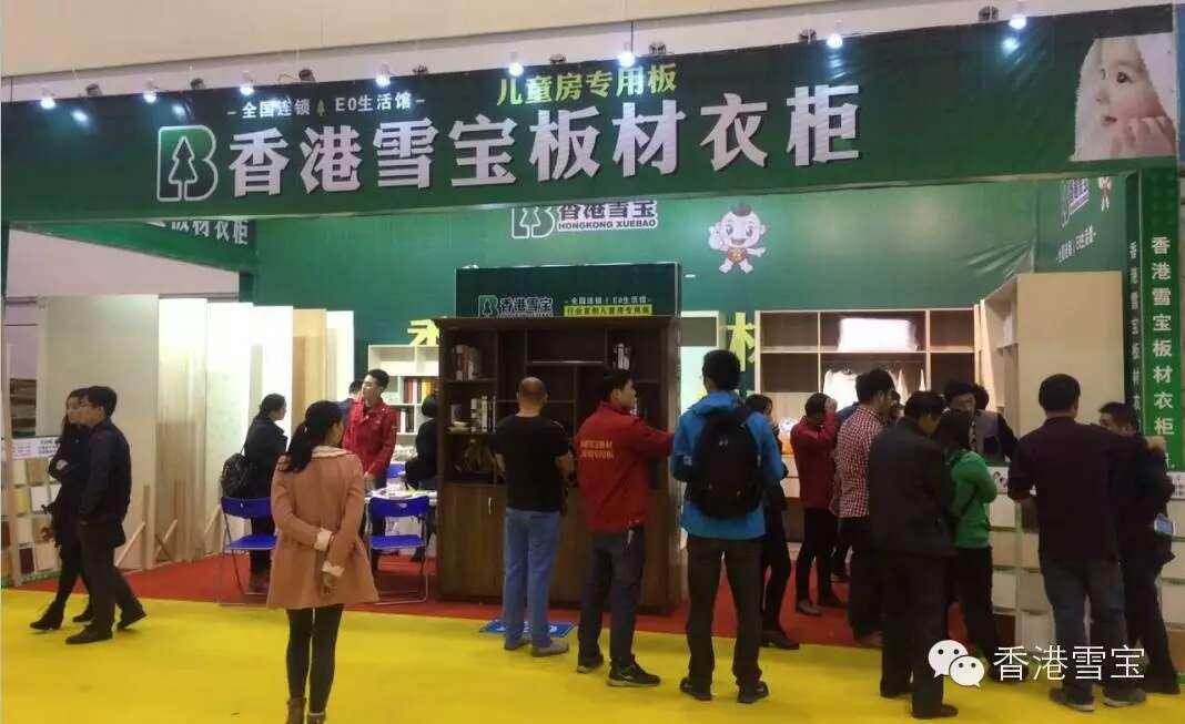 雪宝板材(江苏•苏州)旗舰店助力第十一届苏州TV家博会