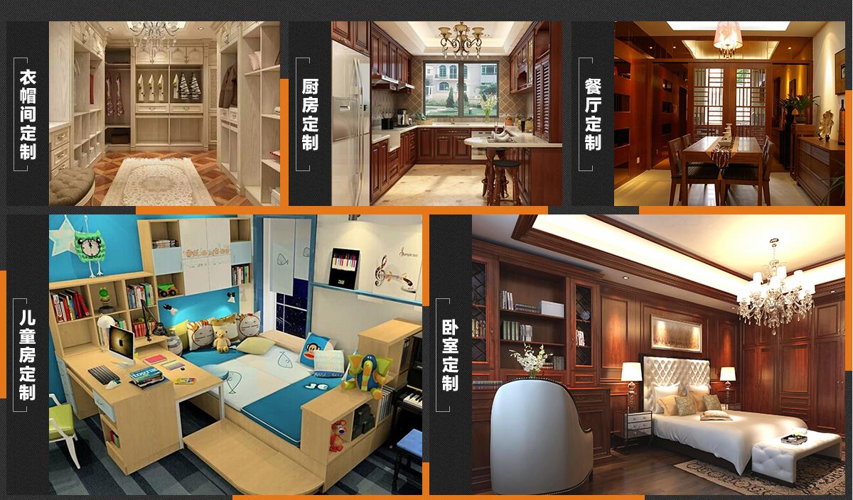中国板材十大品牌