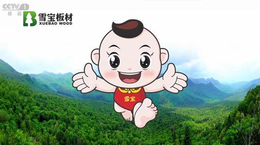 香港雪宝板材中国十大板材品牌衣柜板材十大品牌:衣柜的板材要