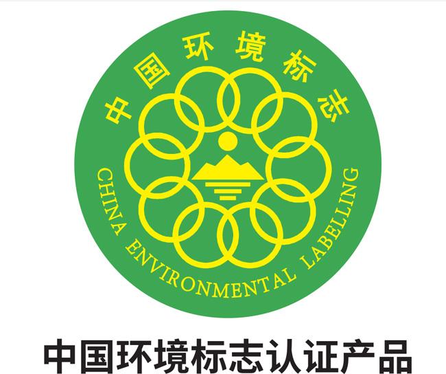 中国环境标志